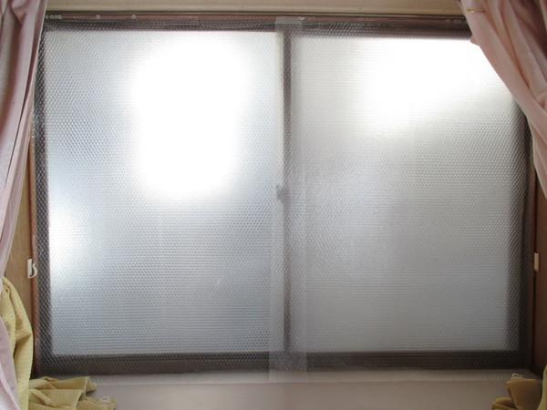 窓の寒さ対策3【完成】